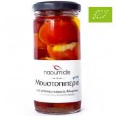 Naoumidis перец красный и зеленый острый фаршированный сыром Organic (Bio) 260г стекло