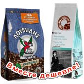 """Набор Loumidis """"Papagalos"""" кофе греческий молотый светлой обжарки «Купатос» 290г фольга + Nektar фильтр-кофе греческий молотый с ароматом шоколада 250г фольга"""