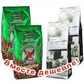 "НАБОР 2шт Loumidis ""Papagalos"" кофе греческий традиц. молотый 490г фольга + 2шт Nektar кофе греческий традиц. молотый 500г фольга (1шт=827р)"
