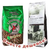 """НАБОР Loumidis """"Papagalos"""" кофе греческий традиц. молотый 490г фольга + Nektar кофе греческий традиц. молотый 500г фольга (1шт=827р)"""