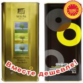 НАБОР Sellas оливковое масло Extra Virgin 0,3% P.D.O. Kalamata c п/o Пелопоннес 5л жесть + Anoskeli оливковое масло Extra Virgin P.D.O. Kolymvari с о.Крит 5л жесть  (1шт=3817р)