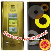 НАБОР Sellas оливковое масло Extra Virgin 0,3% P.D.O. Kalamata c п/o Пелопоннес 5л жесть + Anoskeli оливковое масло Extra Virgin P.D.O. Kolymvari с о.Крит 5л жесть  (1шт=3922р)