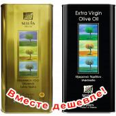 НАБОР Sellas оливковое масло Extra Virgin 0,3% P.D.O. Kalamata c п/o Пелопоннес 5л жесть + Sellas оливковое масло Extra Virgin 0,3% c п/o Пелопоннес 5л жесть (1шт=3825р)