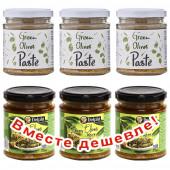НАБОР 3шт Attica Food паста из зеленых оливок 180г стекло + 3шт Delphi паста из зеленых оливок 190г стекло (1шт=193p)