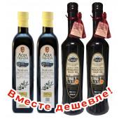 НАБОР 2шт Agia Triada Монастырское оливковое масло Extra Virgin с о.Крит 500мл стекло + 2шт Delphi монастырское оливковое масло Extra Virgin P.D.O. с о.Крит 500мл стекло (1шт=597р)