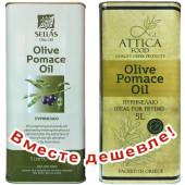 НАБОР Sellas оливковое масло Pomace c п/o Пелопоннес 5л жесть + Attica Food оливковое масло Pomace 5л жесть (1шт=1987р)