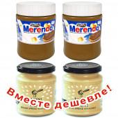 НАБОР 2шт Шоколадно-ореховая паста Merenda 360г пластик + 2шт Кунжутная паста тахини с медом KANDY'S 300г стекло (1шт=412р)