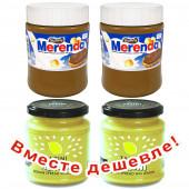 НАБОР 2шт Шоколадно-ореховая паста Merenda 360г пластик + 2шт Кунжутная паста тахини с лимоном KANDY'S 300г стекло (1шт=395р)
