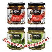 НАБОР 2шт Kontos томаты вяленые в подсолнечном масле 270г стекло + 2шт Kontos артишоки в подсолнечном масле 270г стекло (1шт=298р)
