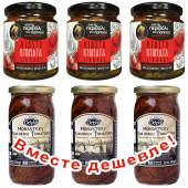 НАБОР 3шт Delphi томаты Монастырские сушеные в подсолнечном масле 340г стекло + 3шт Kontos томаты вяленые в подсолнечном масле 270г стекло (1шт=262p)