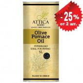 Attica Food оливковое масло Pomace 5л жесть