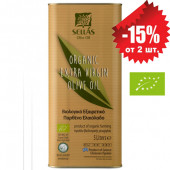 Sellas оливковое масло Extra Virgin Organic (Bio) c п/o Пелопоннес 5л жесть