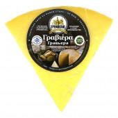 """Сыр твёрдый """"Гравьера классика"""" TREMPELIS 170-200г вакуум"""