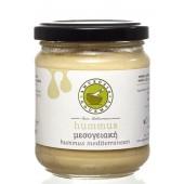 Amvrosia Gourmet хумус средиземноморский 200г стекло