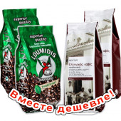 """Набор 2 шт. Loumidis """"Papagalos"""" кофе греческий традиционный молотый 490г фольга + 2 шт. Nektar кофе греческий традиционный молотый 500г фольга"""