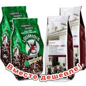 "НАБОР 2шт Loumidis ""Papagalos"" кофе греческий традиц. молотый 490г фольга + 2шт Nektar кофе греческий традиц. молотый 500г фольга (1шт=744р)"