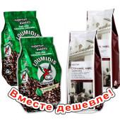 """Набор 2 шт. Loumidis """"Papagalos"""" кофе греческий традиционный молотый 194г фольга + 2 шт. Nektar кофе греческий традиционный молотый 200г фольга"""