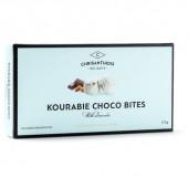 Печенье «Курабье» с шоколадом и  миндалем CHRISANTHIDIS DELIGHTS 270г