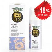 Olive Gold 0.2 Ночной питательный крем от морщин 50мл