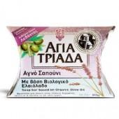 Agia Triada оливковое мыло с лавандой c о.Крит 80г