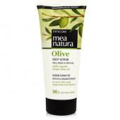 Оливковый СПА скраб для тела MEA NATURA 200мл