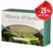 Anemos Mactic & herbs мыло с мастикой о.Хиос и шалфеем 125г