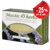 Anemos Mastic & herbs мыло с мастикой о.Хиос и лавандой 125г