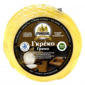 """Сыр полутвёрдый """"Греко классика"""" TREMPELIS 230-260г вакуум"""