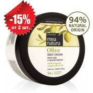 Mea Natura натуральный увлажняющий крем для тела с оливковым маслом 250мл