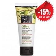 Mea Natura натуральный крем для сухой кожи рук c оливковым маслом 100мл