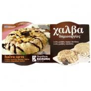 Kandylas халва ваниль и шоколад (2шт x 100г) 200г