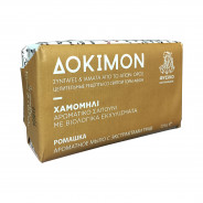 Dokimon aроматное мыло с экстрактом pомашки cо Святой Горы Афон 125г