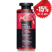 Mea Natura Pomegranate Шампунь Бриллианты цвета для окрашенных волос 300мл