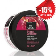 Mea Natura Pomegranate Маска для окрашенных волос Бриллианты цвета 250мл