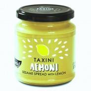 Кунжутная паста тахини с лимоном KANDY'S 300г стекло
