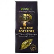 Cretanlife приправа для картошки c o.Крит 50г