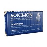 Dokimon aроматное мыло с экстрактом календулы cо Святой Горы Афон 125г