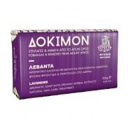 Dokimon ароматное мыло с экстрактом лаванды cо Святой Горы Афон 125г