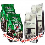 "НАБОР 2шт Loumidis ""Papagalos"" кофе греческий традиц. молотый 194г фольга + 2шт Nektar кофе греческий традиц. молотый 200г фольга (1шт=323р)"