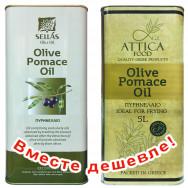 НАБОР Sellas оливковое масло Pomace c п/o Пелопоннес 5л жесть + Attica Food оливковое масло Pomace 5л жесть (1шт=2092р)