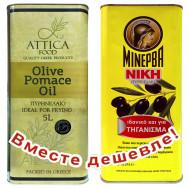 """НАБОР Attica Food оливковое масло Pomace 5л жесть + Minerva """"Ники"""" оливковое масло Pomace 5л жесть (1шт=2410р)"""