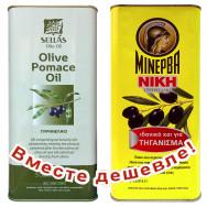 """НАБОР Sellas оливковое масло Pomace c п/o Пелопоннес 5л жесть + Minerva """"Ники"""" оливковое масло Pomace 5л жесть (1шт=2410р)"""