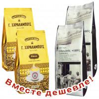 НАБОР 2шт Charalambous GOLD кофе молотый с о.Кипр 200г фольга + 2шт Nektar кофе греческий традиционный молотый 200г фольга (1шт=346р)