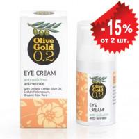 Olive Gold 0.2 Крем для кожи вокруг глаз от морщин 50мл