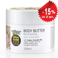 Olive Gold 0.2  Восстанавливающий крем-масло для тела 200мл