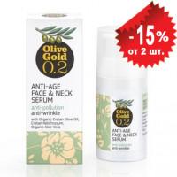 Olive Gold 0.2 Сыворотка от морщин 50мл